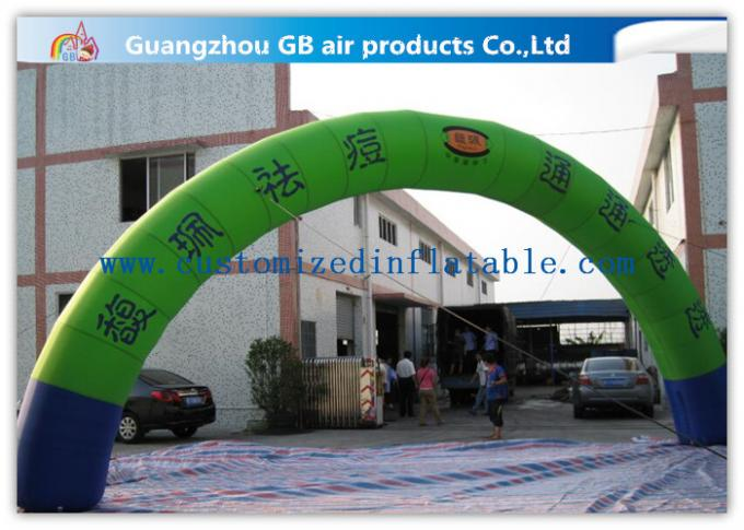 Promotion Semicircle Inflatable Start Finish Arch 9m Span Customized Size 0