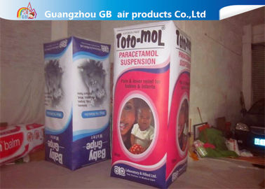 China Waterproof Giant Inflatable Drink Carton , Inflatable Milk Box supplier